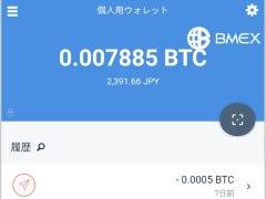 BMEX Wallet