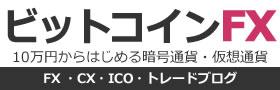 ビットコインFX logo