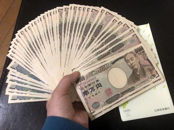 388000円