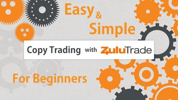 платформа ZuluTrade