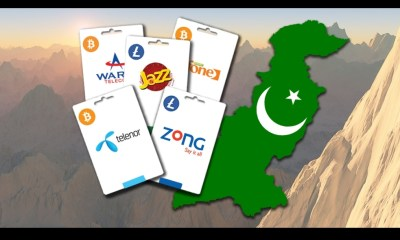 is ethereum mining legal in pakistan
