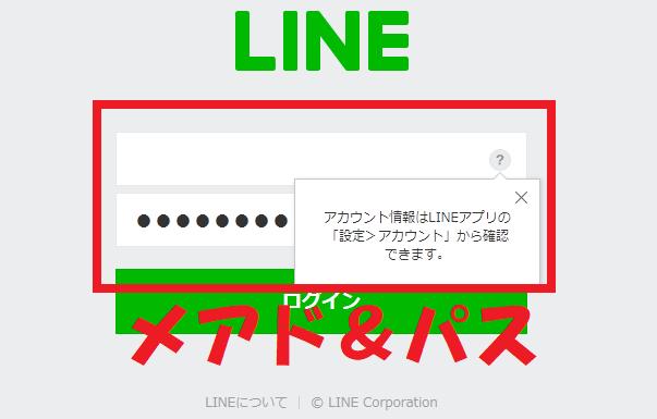 [MT4]アラートをLINEで受け取る方法