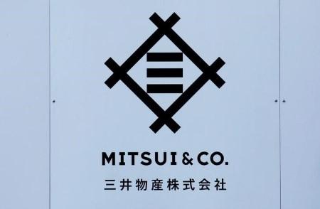 Brazil's 3Coracoes buys Mitsui espresso unit for $48 million