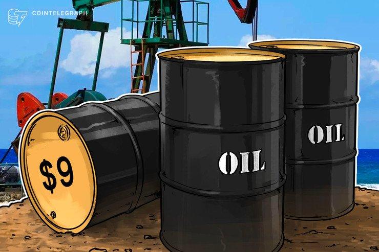 Not April Idiot's — Trump Hints at $9 Oil After Unintended Bitcoin Plug