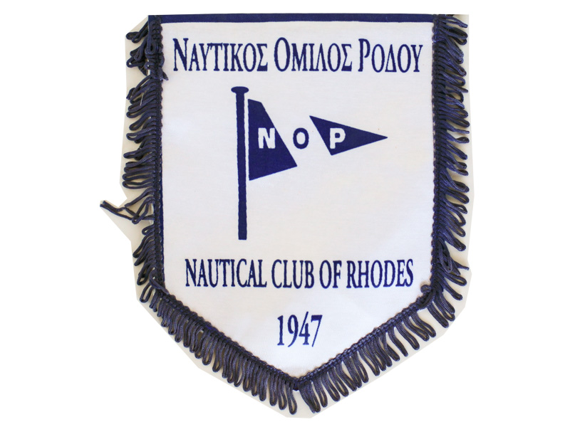 Nautical Club of Rhodes