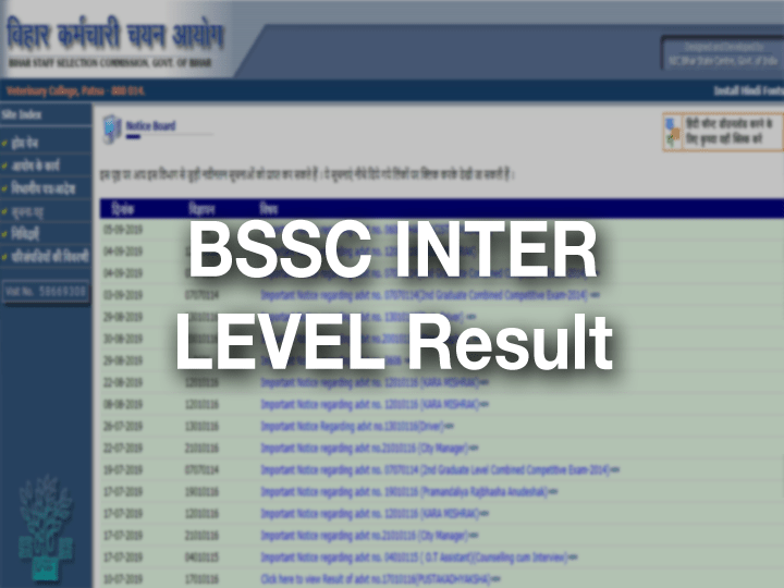 BSSC Inter Level Result 2019 (bssc.bih.nic.in) Patna Results Date