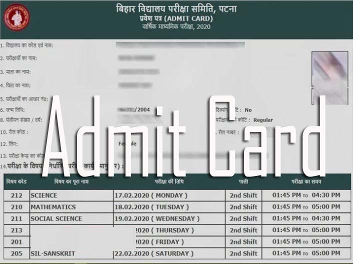 Biharboard.online Admit Card 10th Class