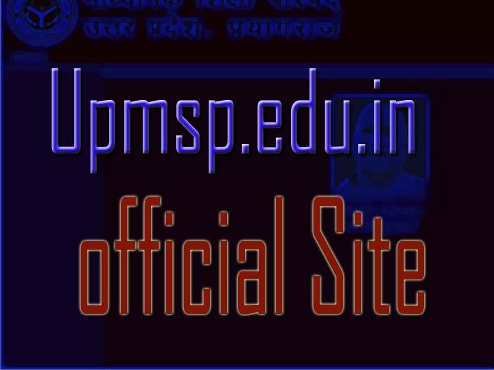 Upmsp.edu.in