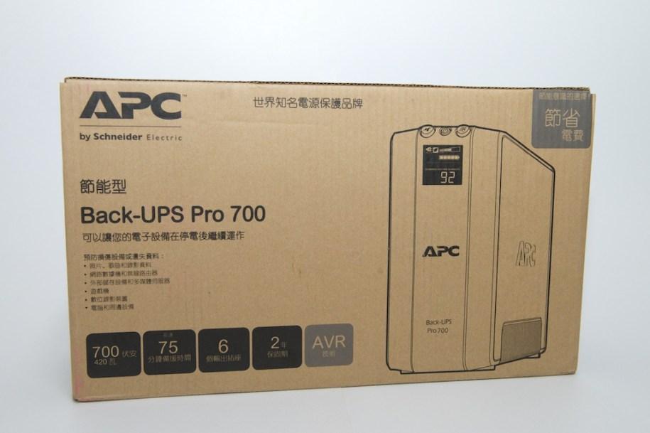 APC BACK UPS 700 外箱
