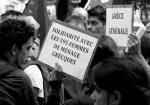 Ευρωπαϊκή βδομάδα συμπαράστασης και αλληλεγγύης στις 595 απολυμένες καθαρίστριες του ΥΠΟΙΚ