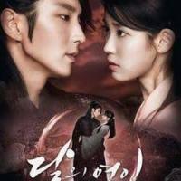 Moon Lovers: Scarlet Heart Ryeo | Korean Drama