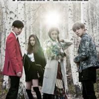 Moorim School (Complete) | Korean Drama