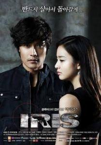 IRIS S01 (Complete)   Korean Drama