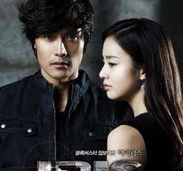 IRIS S01 (Complete) | Korean Drama