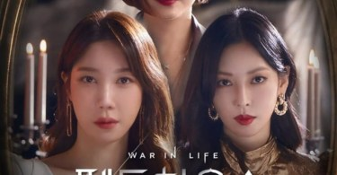 Penthouse War in Life S02