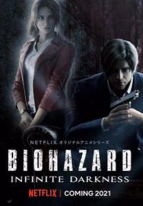 Resident Evil Infinite Darkness S01