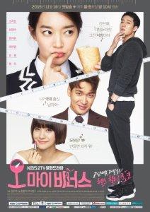 Oh My Venus S01 (Complete) | Korean Drama