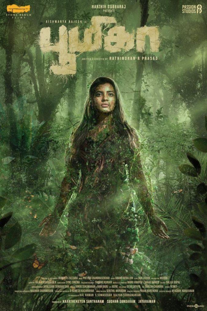 Boomika (2021) – Bollywood Movie