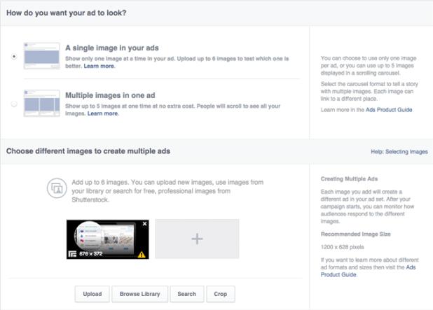 نوشتن تبلیغات فیسبوک