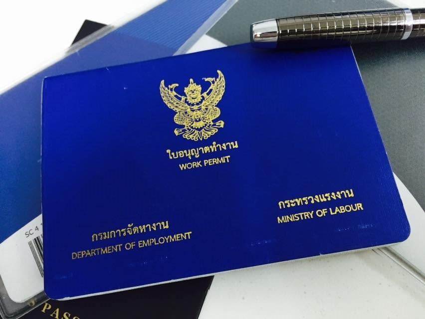 タイの労働許可証