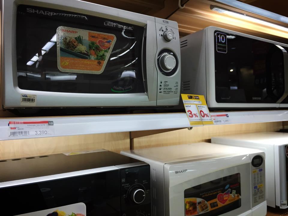 タイの家具家電・電子レンジ
