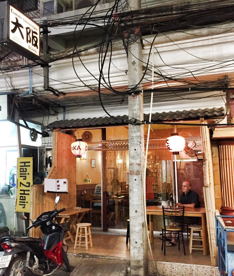 パタヤ日本料理・大阪(おおさか)