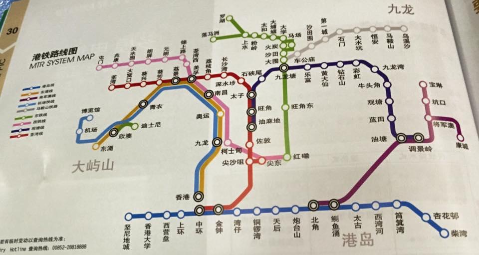 香港地下鉄路線図2015