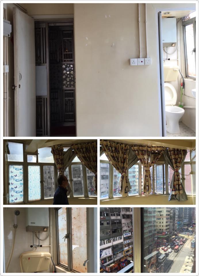 香港不動産格安アパート