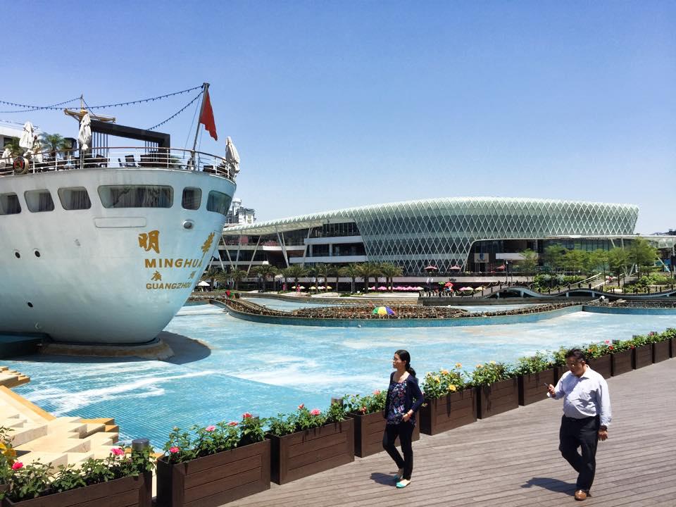 Shenzhen haishangshijie2