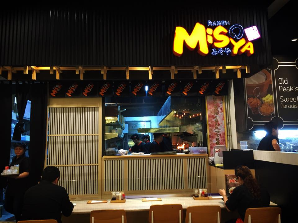 Misoyaプロンポン