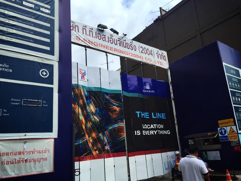 BTSとサンシリ社の合弁コンドミニアム事業「The LINE SUkhumvit」