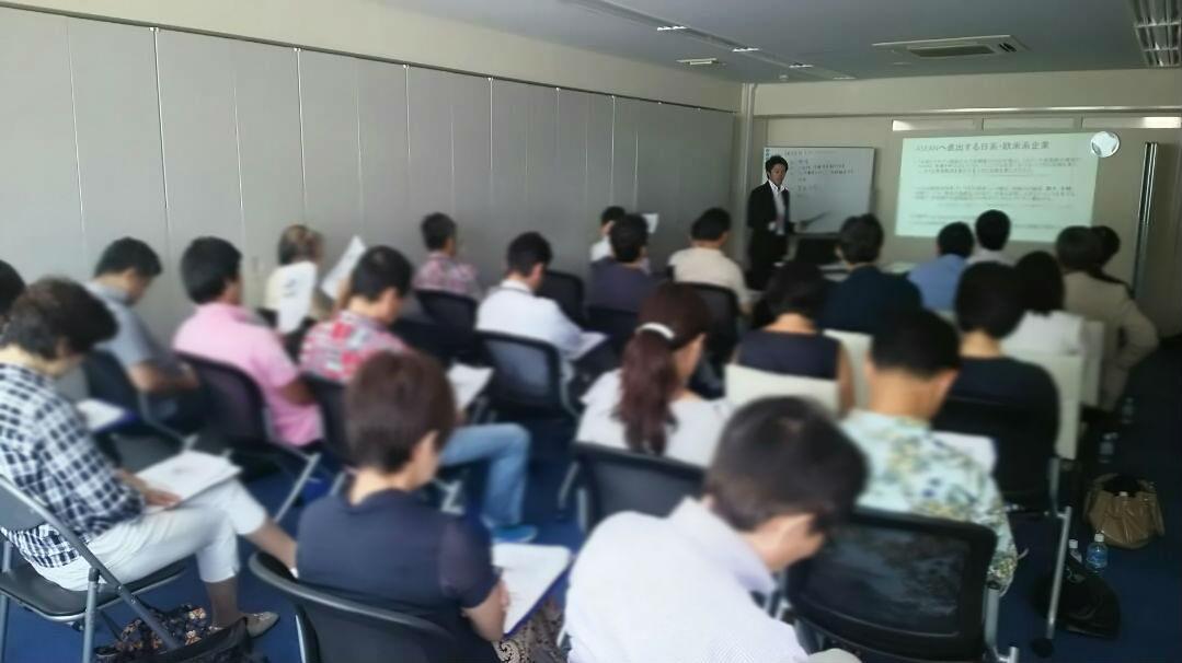 thai property seminar Jul 2015