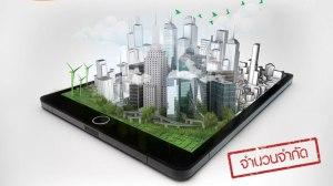 Thailand Smart City