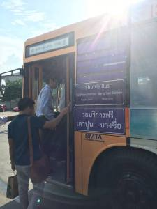 shuttle-bus-taopoon