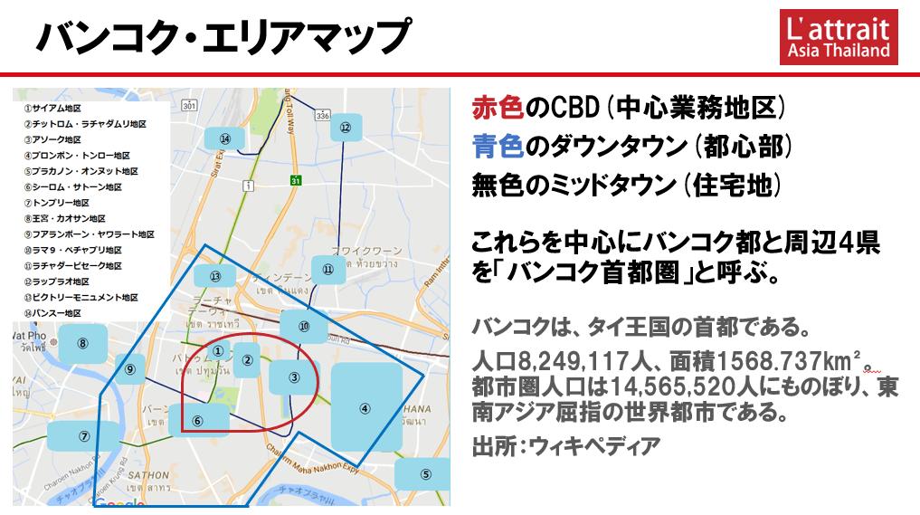 bangkok-area-map