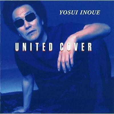 UNITED COVER をAmazonでチェック!
