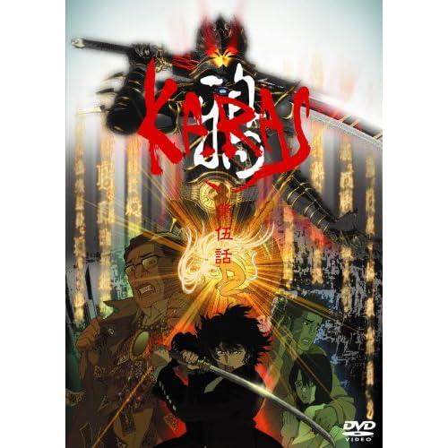 Karas 5 DVD
