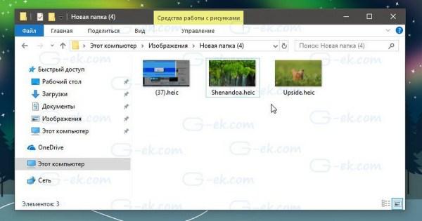Как открыть или просмотреть изображения HEIC в Windows 10 ...