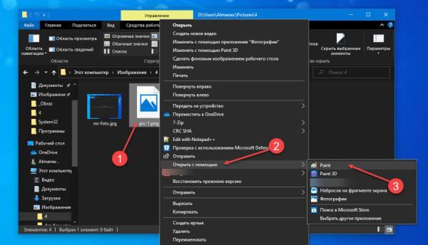Windows 10: мы не можем открыть этот файл ошибка в ...