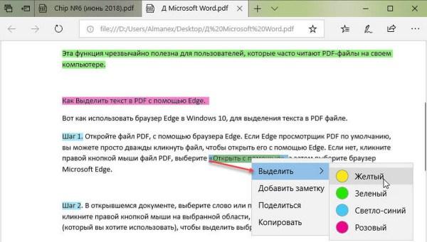 Как в файле пдф выделить текст – Как разобрать текст из ...