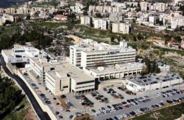 מרכז רפואי זיו