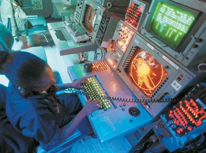 sonar operatörü