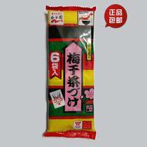 【包郵】永谷園梅味茶泡飯調味料 33g(6袋入)日本進口食品