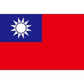 免費向量圖素材下載-中華民國國旗AI檔 - Ai素材/模板免費下載 - udn部落格