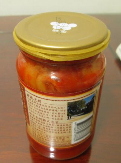 【小秘技】玻璃罐頭打不開怎麼辦?(三橡皮筋法) - 包研院 - udn部落格