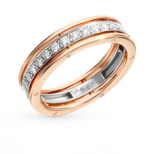 Bague dorée avec diamants Santleight