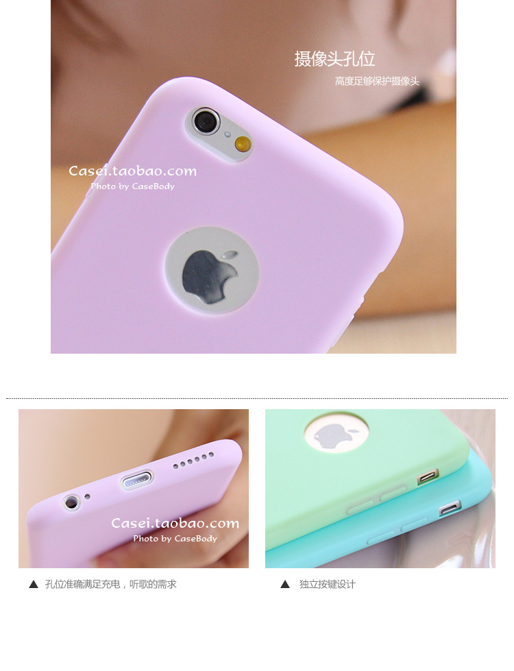 מוצק צבע ממתקים מט העור Case for iPhone 6 סיליקון רך כריכה אחורית עבור iPhone 6 4.7 אינץ ' טלפון נייד Case תיק