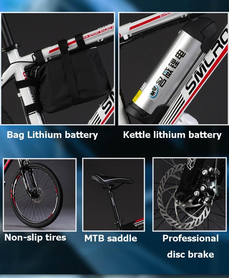 HTB1k1q QVXXXXazaXXXq6xXFXXXI - 26inch electrical mountain bicycle aluminum alloy ebike 27velocity e-mtb 48V lithium battery 500W motor  Hybrid bicycle