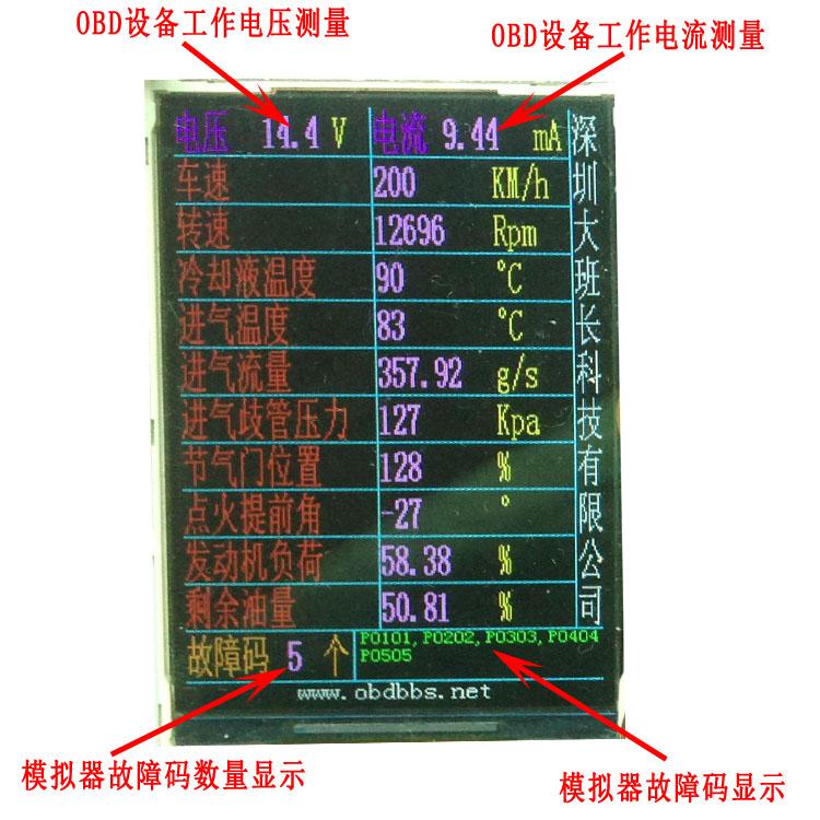 Professional ECU simulator suite Automotive ECU/ engine /OBD II/ELM327 improvement take a look at / emulator / open supply Android Bluetooth sourc HTB1p27MMVXXXXafXVXXq6xXFXXXo