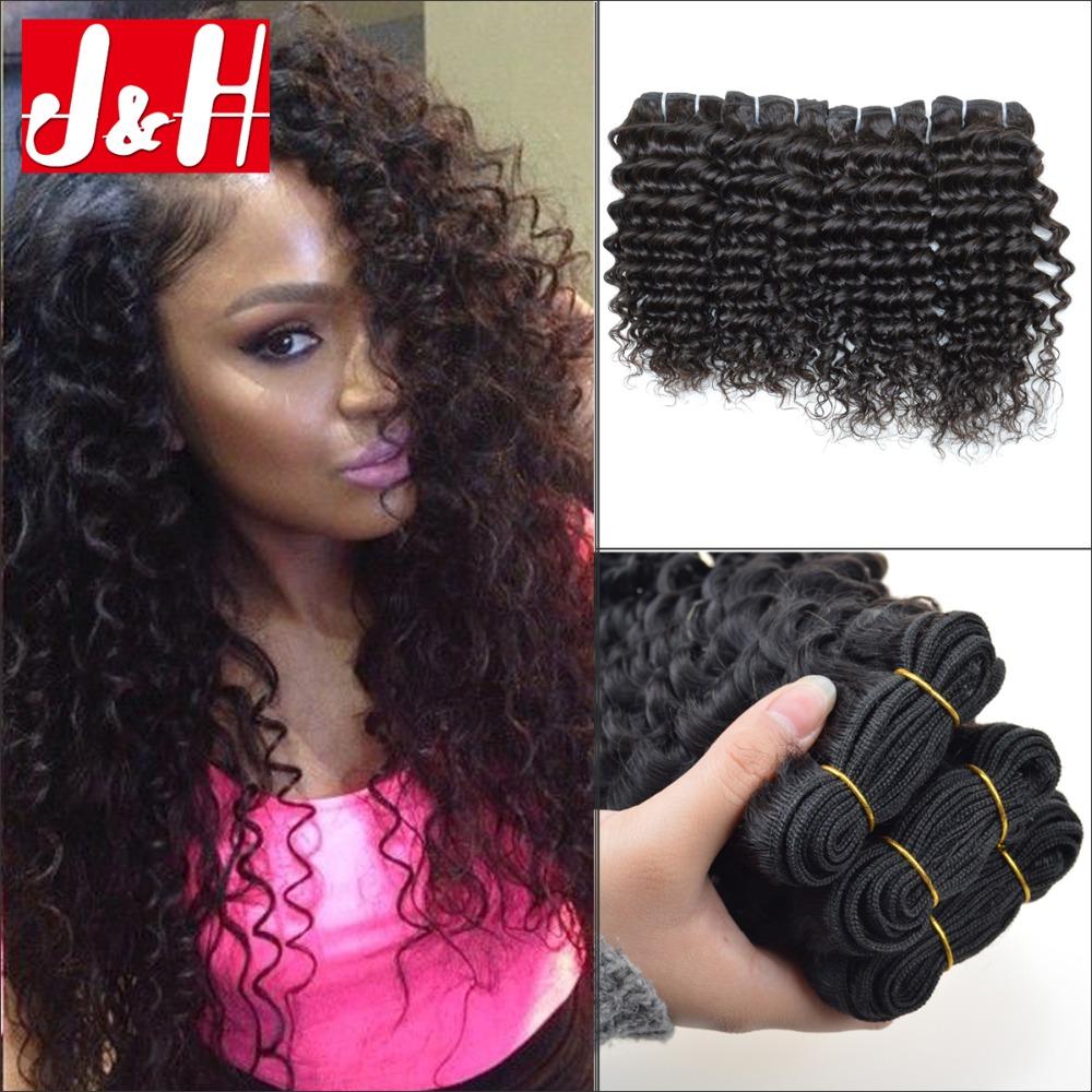 4Pcs Lot Malaysian Curly Hair Weave 100 Human Hair